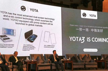 yotaphone-3-c-d0bfd180d0b5d181d181-d181d0bbd183d0b6d0b1d0b0-baoliyota-technology